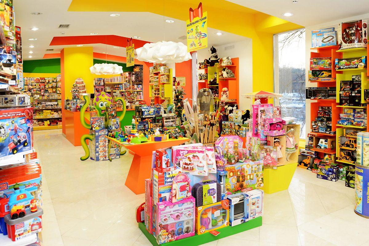 Что продается в детском мире картинка