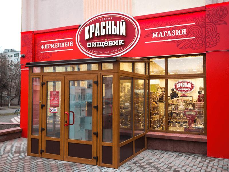krasniy_pishevick