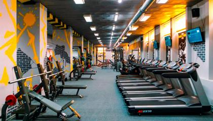 fitness_center_intercity