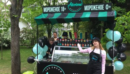 Продажа бизнес по продаже алкогольного и крафтового мороженого