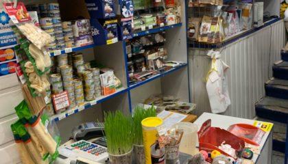 Продажа зоомагазина в центре Минска - Бизнес Квартал