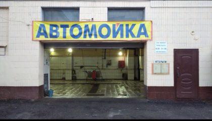 въездные ворота автомоечного комплекса. купить автомойку в минске