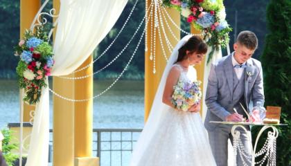 свадебная регистрация выездная с оформлением