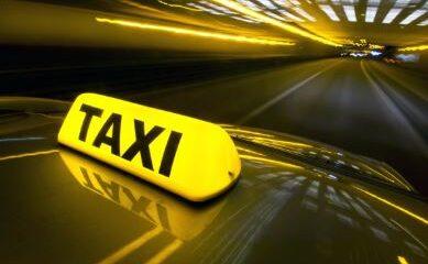 купить диспетчерскую такси