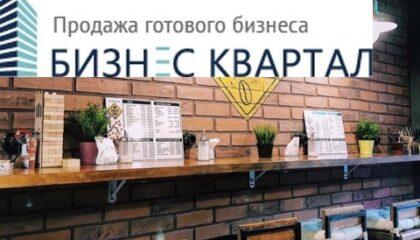 кофейня в орше купить