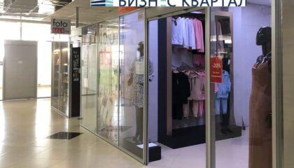 магазин одежды в Минске
