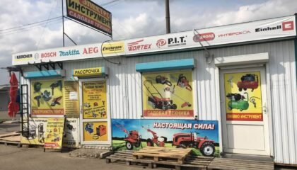Продается магазин электроинструментов в Солигорске