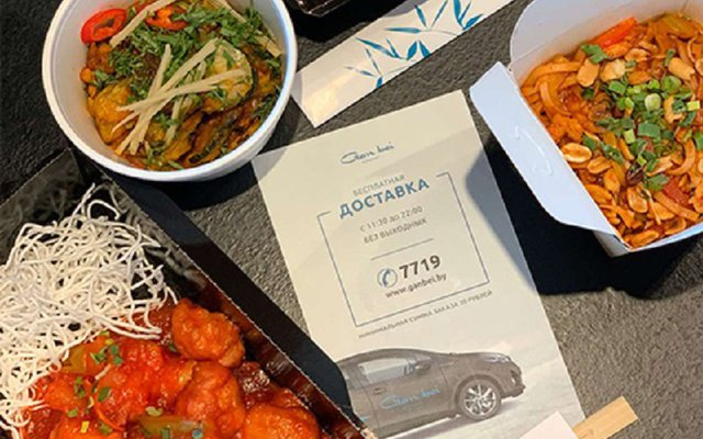 Что требует особого внимания при организации доставки готовых блюд клиентам через кафе или ресторан?